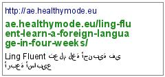 http://ae.healthymode.eu/ling-fluent-learn-a-foreign-language-in-four-weeks/